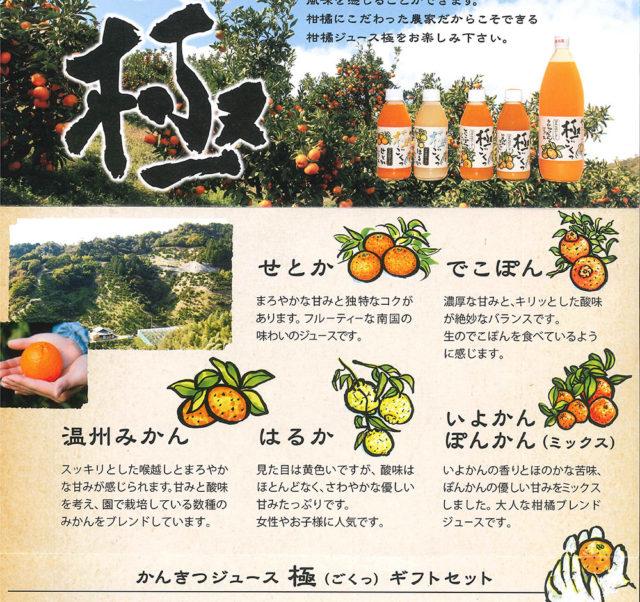 寺尾果樹園